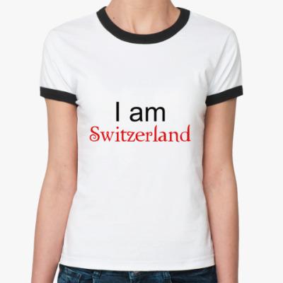 Женская футболка Ringer-T I am Switzerland