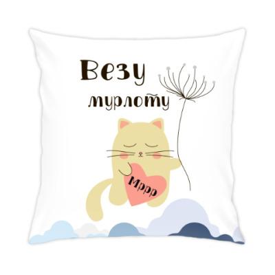 Подушка Мурлыка-кот