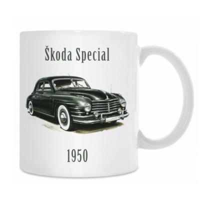 Skoda Special