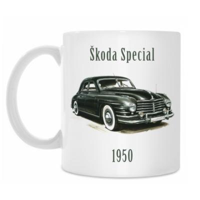 Кружка Skoda Special