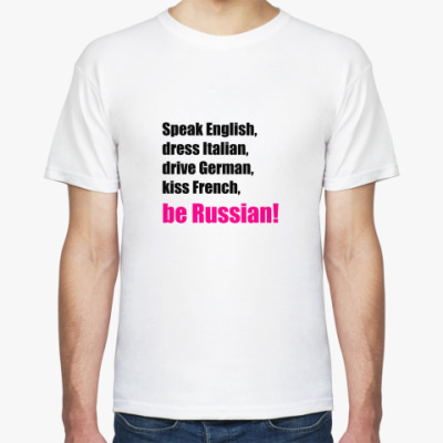 Be Russian!