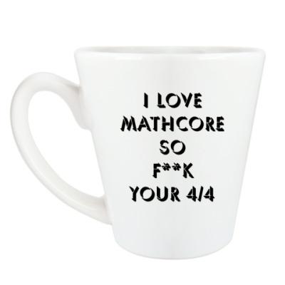Чашка Латте Mathcore
