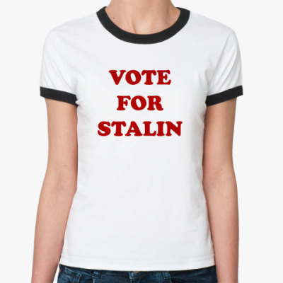 Vote for stalin