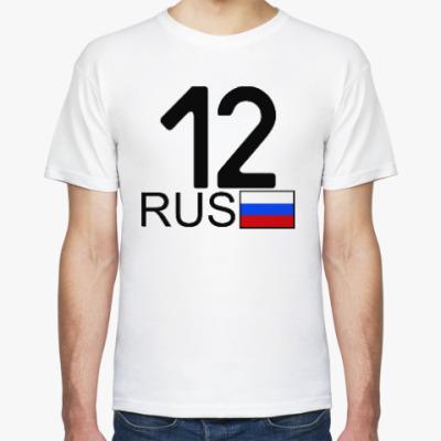 Футболка 12 RUS (A777AA)