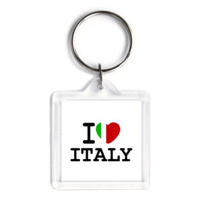 Брелок I Love Italy
