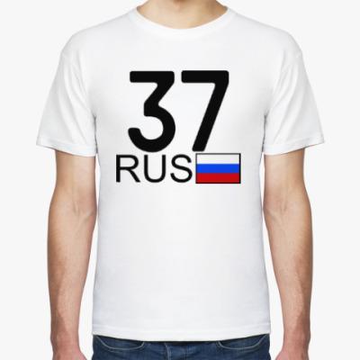 Футболка 37 RUS (A777AA)