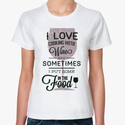 Классическая футболка I LOVE WINE