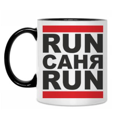 Кружка Run Саня Run