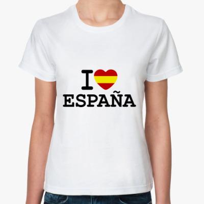 Классическая футболка I Love España