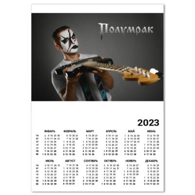 Календарь Настенный календарь A2 2019, белый