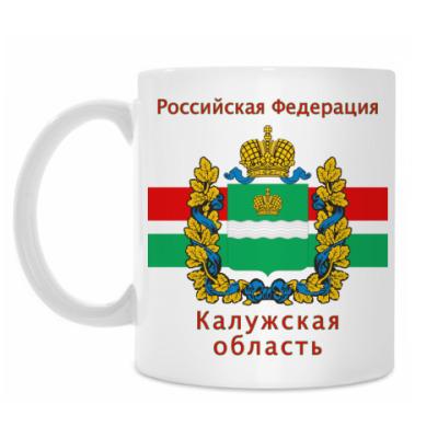 Кружка Калужская область