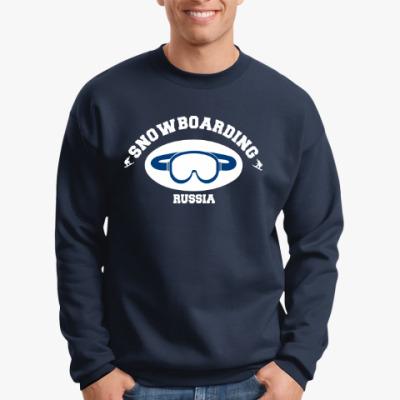 Свитшот Сноуборд Snowboarding