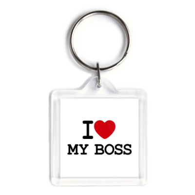 Брелок I Love My Boss