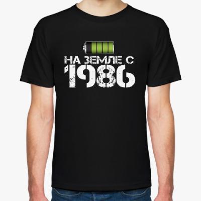 Футболка На земле с 1986