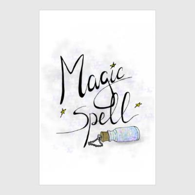 Постер Волшебное зелье