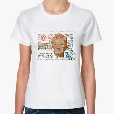 Классическая футболка Каждый имеет право на отдых