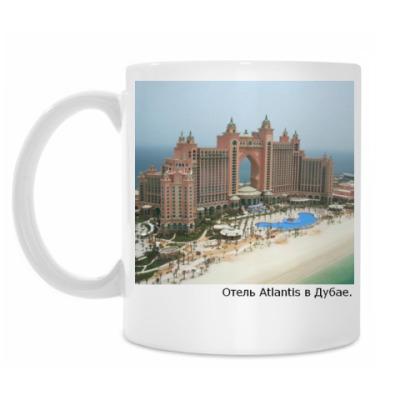 Кружка Отель Atlantis в Дубае
