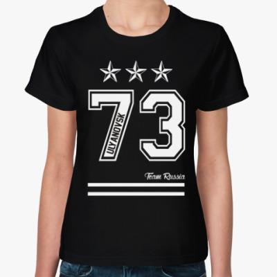 Женская футболка Ульяновск