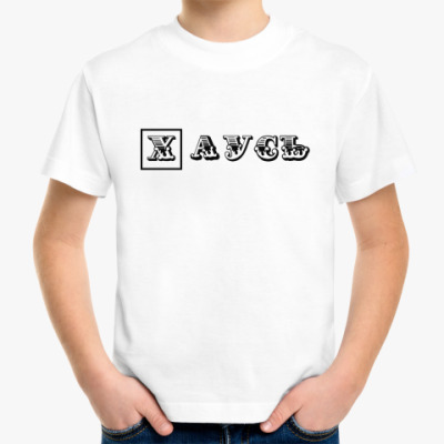 Детская футболка house