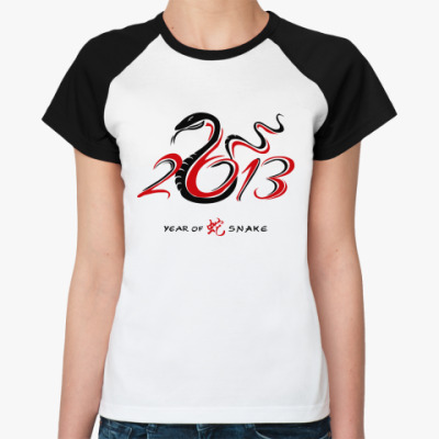 Женская футболка реглан Год 2013 Змеи