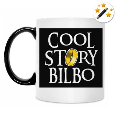 Кружка-хамелеон Cool Story Bilbo