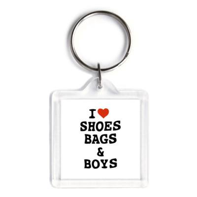 Брелок I Love Shoes, Bags & Boys