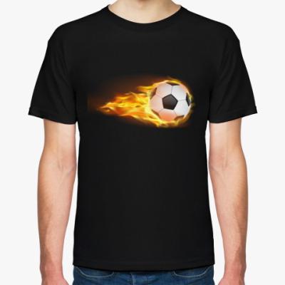 Футболка Огненный футбол