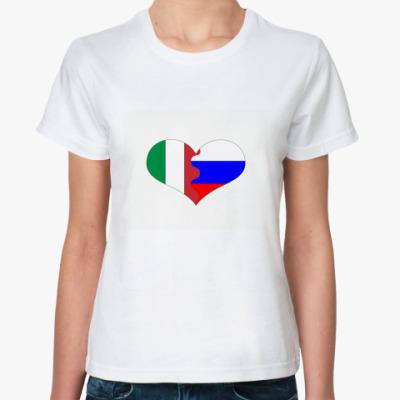 Классическая футболка Россия - Италия