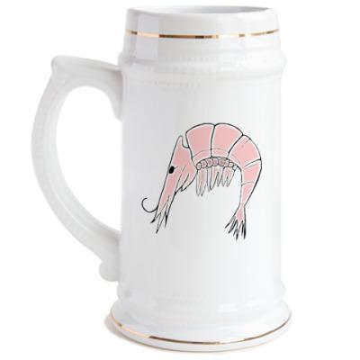 Пивная кружка  Креветка