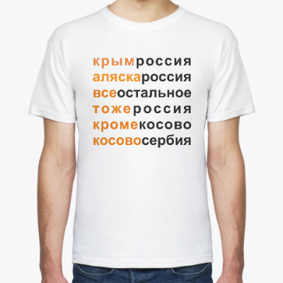 Футболка ВсеРоссия
