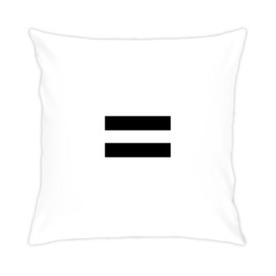Подушка Знак Равно