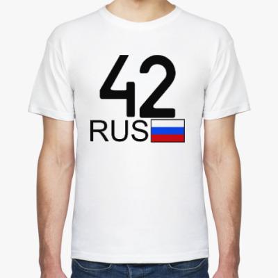 Футболка 42 RUS (A777AA)