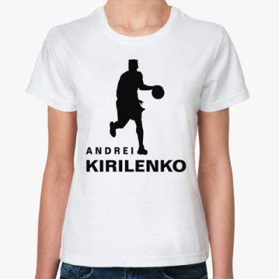 Классическая футболка Андрей Кириленко