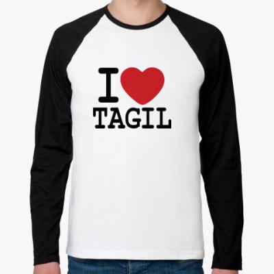Футболка реглан с длинным рукавом I Love Tagil