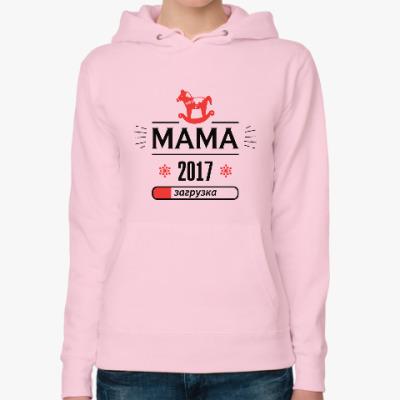 Женская толстовка худи мама 2017