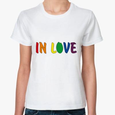 Классическая футболка  'In love'
