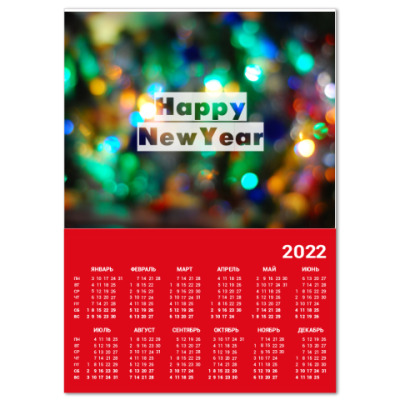 Календарь Happy New Year