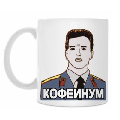Кружка КОФЕИНУМ