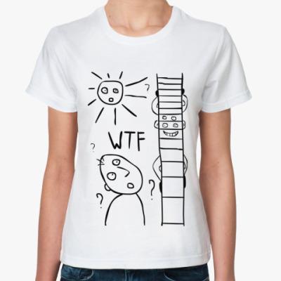 Классическая футболка WTF