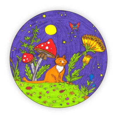Костер (подставка под кружку) Волшебные грибочки