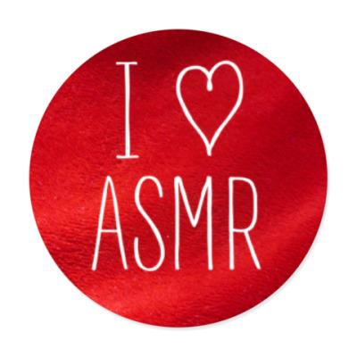 Виниловые наклейки Я люблю АСМР (бархат)