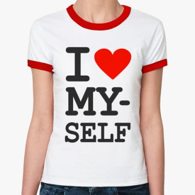 Женская футболка Ringer-T i love Myself