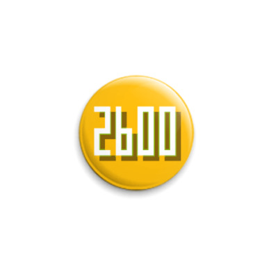 Значок 25мм Значок 25 мм - 2600 #7