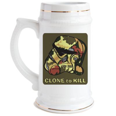 Пивная кружка Clone