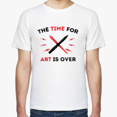 Футболка Time for art