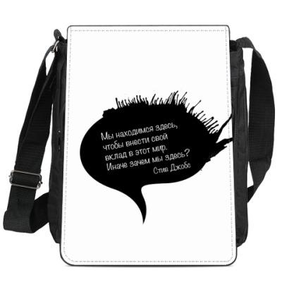 Сумка-планшет 'Стив Джобс'