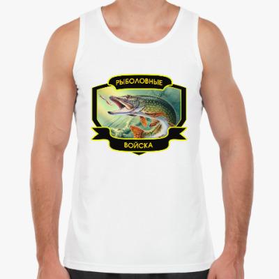 Майка Рыболовные войска