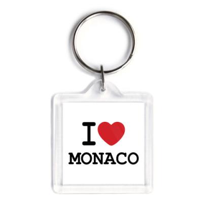 Брелок I Love Monaco