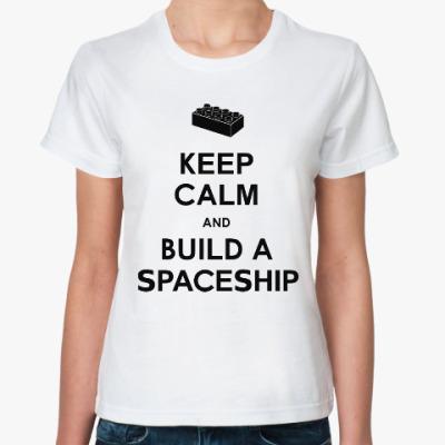 Классическая футболка Построй Корабль
