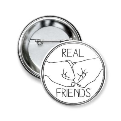 Значок 50мм друзья